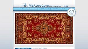 carpet-express