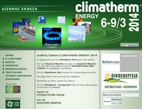 Έκθεση Climatherm