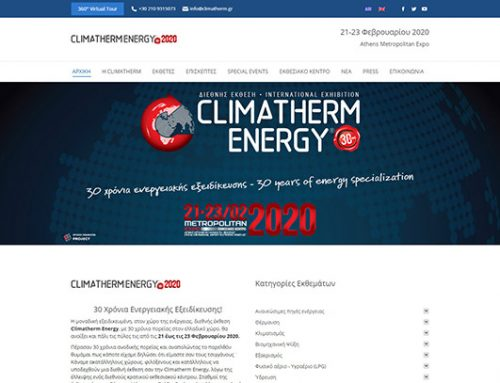 Διεθνής Έκθεση Climatherm