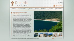 dimitris-studios-kefalonia-1