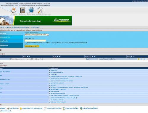 Portal wiw.gr