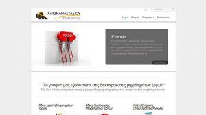xatzianastasiou-simvouleftiki-1