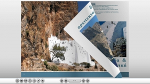 municipality-amorgos