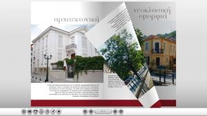 municipality-florinas