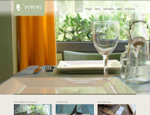 Ριφιφί Restaurant