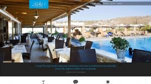 alekas-restaurant-mykonos