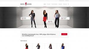 niovi-fashion
