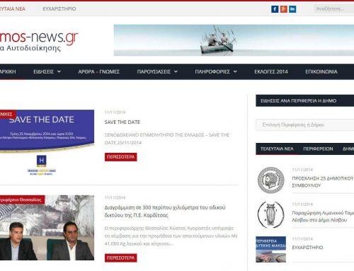 Portal dimos-news.gr