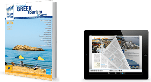 directory-greek-tourism-14