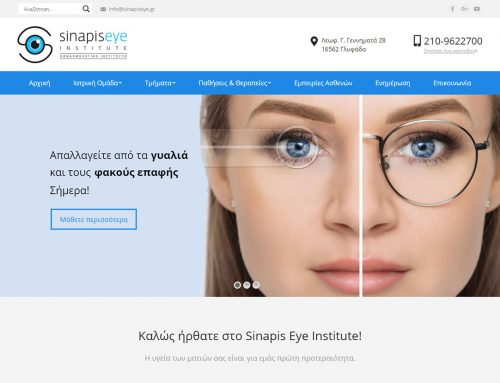 Sinapis Eye Institute